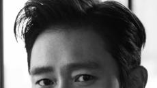 제10회 아름다운예술인상  영화 이병헌, 공로 윤정희, 굿피플 김동건 정혜선 유지인 금보라 선정