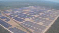 한화에너지, 하와이에 태양광·ESS 연계한 발전소 짓는다