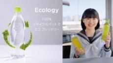 지속가능식품 전성시대 '가치소비'는 시들지 않는다 [푸드플러스]