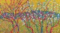[지상갤러리]이대원, 농원, 1993