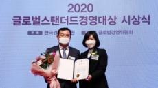현대글로비스 '그린경영대상·안전경영대상' 2년 연속 2관왕