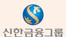 """자동차 플랫폼 '신한 마이카' 이벤트…""""경품, 이자 지원"""""""