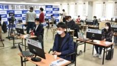 삼성화재배 바둑 신진서 신민준 등 한국 7명 16강 진출…박정환 이창호 탈락