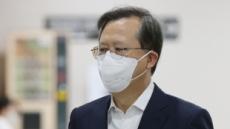 '사법행정권 남용 의혹' 박병대 전 대법관, 변호사 등록 가능?