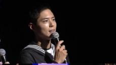 박보검, 해군 공식 행사에서 작품홍보 영리행위 논란…국방부 민원 제기돼