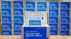 플랜코리아ㆍ현대차 정몽구 재단, '온드림 희망나눔 키트' 사업 진행