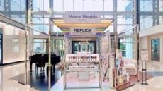메종 마르지엘라 레플리카 향수, 신세계백화점 타임스퀘어점에 팝업스토어 오픈