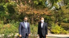 박종호 산림청장, 제26차 유엔기후변화협약 당사국총회 의장 면담