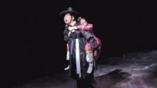 국립 창극단·발레단도 공연 기지개