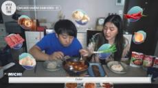 '아세안 K-FOOD 홍보는 인플루언서의 유튜브로!'…aT, 10인 인기 유튜버와 쿠킹·먹방·ASMR쇼 진행