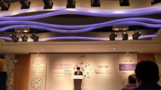 2020 공유저작물 및 오픈소스 소프트웨어 라이선스 콘퍼런스