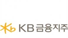 KB금융, '이사회 vs. 사주조합' 주총서 표대결