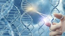 툴젠, 유전자가위 기능향상 기술 미국특허 취득
