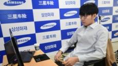 삼성화재배 바둑 16강전 한국 7명 중 6명 대거 탈락…신진서 나홀로 8강행