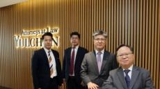 [사건속으로] '얼음 정수기 분쟁' 6년째…청호나이스 대리한 율촌 지식재산권 팀