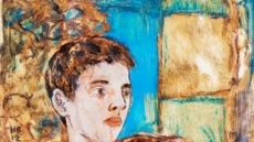 카타리나 그로세, 헤르난 바스…글로벌 '톱 컬렉션' 한자리에
