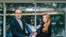 보아, WCIF 어워드 첫 수상자 선정…'K팝 해외 진출 선구자'
