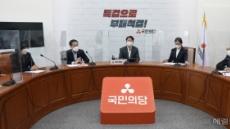 """국민의당, 與 재보선 공천 방침에 """"이것이 책임정치의 민낯"""""""
