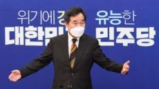 """""""천벌 있을지어다""""…민주, 서울·부산시장 후보 움직임에 野 """"약속 파기해"""""""