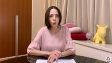 """""""한국의 거짓말투성이 위안부""""… '혐한' 몰이로 돈버는 '유튜버' 논란 [IT선빵!]"""