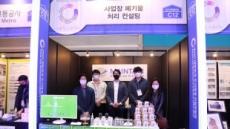 [생생코스닥] 가비아, SaaS 보안인증 컨설팅기업 대상 마케팅활동 지원