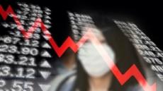 일본銀, 대규모 금융완화 유지키로