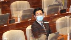 [속보]정정순 체포동의안 국회 통과…찬성 167표