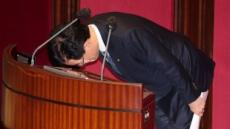 정정순 체포동의안 '가결'…14번째 체포 의원