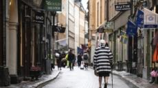 """'집단면역' 실패 인정한 스웨덴…""""비윤리적, 정당화 안돼"""""""