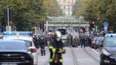 프랑스 니스서 흉기테러로 최소 3명 사망…1명은 참수