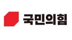 野, 서울·부산 재보선 후보 철저 검증하기로