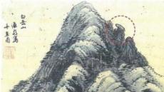 국가 명승 서울 백악산 드디어 개방된다…북악산 도성 북측면 탐방 확대