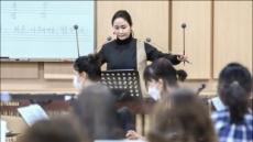 서울시국악관현악단, 첫선음악회 연습현장 가보니…
