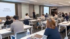 한국투자증권, 'GWM 자산승계 컨퍼런스' 개최
