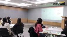 """신규 입사자 위한 에듀윌 대표 교육 'N.E.X.T'…""""조직 적응 돕는 일등공신"""""""