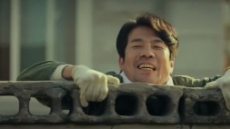'천만요정' 오달수 돌아온다…출연작'이웃사촌' 올겨울 개봉