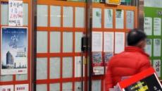 새 임대차법 도입 석 달…전세대란 전국으로 퍼졌다 [부동산360]