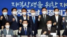 """556조 '슈퍼예산' 심사 스타트…與 """"12·2까지 처리"""" 野 """"뉴딜 50% 삭감"""""""