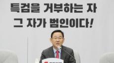 """""""시민우롱쇼""""·""""성추행 보궐선거""""…野, 재보궐 공천 與 맹비난"""
