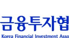채권전문가, 11월 환율하락 응답 7%포인트 상승