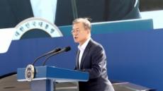 """[속보]문 대통령 """"2022년 미래차 대중화 원년…2025년 133만대 보급"""""""