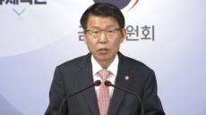 '이프 2020 강남' 30일부터 코엑스서 개최