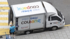 """쿠팡, 택배업 진출 """"최고의 근로환경 추구"""""""