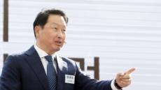 """최태원 SK회장 """"기업의 사회적 역할 새로 쓰겠다"""""""