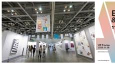 아트부산&디자인 <컨버세이션스>, 국내외 유명 인사 초청 강연 진행