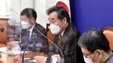 민주당, 당헌 개정 투표 돌입…공천 비판 여론 달래기에 안간힘