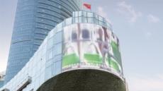 이니스프리, 북미시장서 철수…중국 매장도 축소
