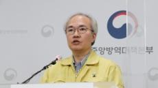 """보건당국 """"코로나19 유행 최적의 상황…모임 자제해달라"""""""