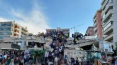 현재까지 터키·그리스 강진 사망자 최소 27명 발생