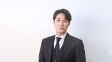 """'비숲2' 김영재, """"19년간 연기자로 살아왔는데, '김사현'은 선물"""""""